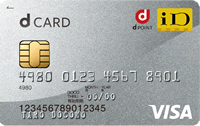 dカード レギュラー