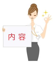 有料メルマガ『SEO覇道新書』の内容