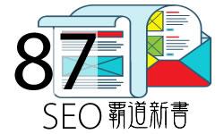 フラットデザイン(Material Design)ベースのSEO塾.comでタップターゲットにGoogle推奨の波紋