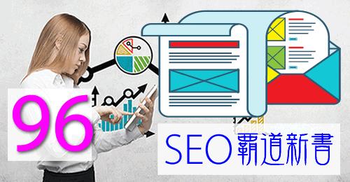 楽天、Amazon、価格.com、Yahooのページの、SEOスコア、キーワード記述・アウトライン・URLのフォーマットなどからSEOパターンを抽出