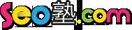 モバイル・スマホWeb・WordPressのSEO塾.com