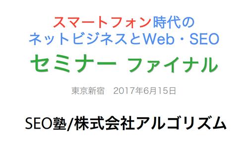 フラットデザインはWeb新時代、Appleだけでなく、MS(Modern UI)やGoogle(Material Design)も